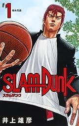 集英社『SLAM DUNK 新装再編版』売行き好調