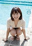 【デジタル限定 YJ PHOTO BOOK】ロン・モンロウ(栗子)写真集「1/1,400,000,000の灰姑娘」