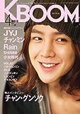 KBOOM (ケーブーム) 2011年 04月号 [雑誌] [雑誌] / ガム出版 (刊)