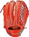 ZETT(ゼット) 硬式野球 グラブ (グローブ) プロステイタス SEシリーズ 外野手用 右投げ用 ディープオレンジ (5800) サイズ:9 日本製 専用グラブ袋付き BPROG07S