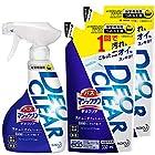 バスマジックリン DEOCLEAR(デオクリア) 風呂洗剤 擦らず落とす フレッシュシトラスの香り 本体 380ml+詰め替え 330ml×2個が激安特価!