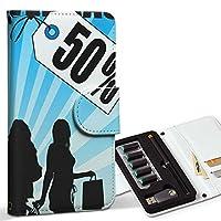 スマコレ ploom TECH プルームテック 専用 レザーケース 手帳型 タバコ ケース カバー 合皮 ケース カバー 収納 プルームケース デザイン 革 ユニーク 英語 文字 人物 002481
