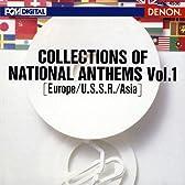 世界の国歌 (1)~ヨーロッパ・ソ連・アジア編