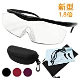 GOKEI_CO ルーペメガネ 拡大鏡 めがね 1.8倍 メガネケース付き 7点セット ブラック