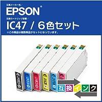 【IC47 EPSON 互換インク】 IC6CL47 6色セット【ICチップ付】
