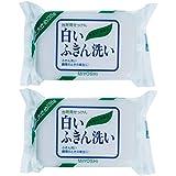 【まとめ買い】ミヨシ 白いふきん洗い せっけん 135g ×2セット