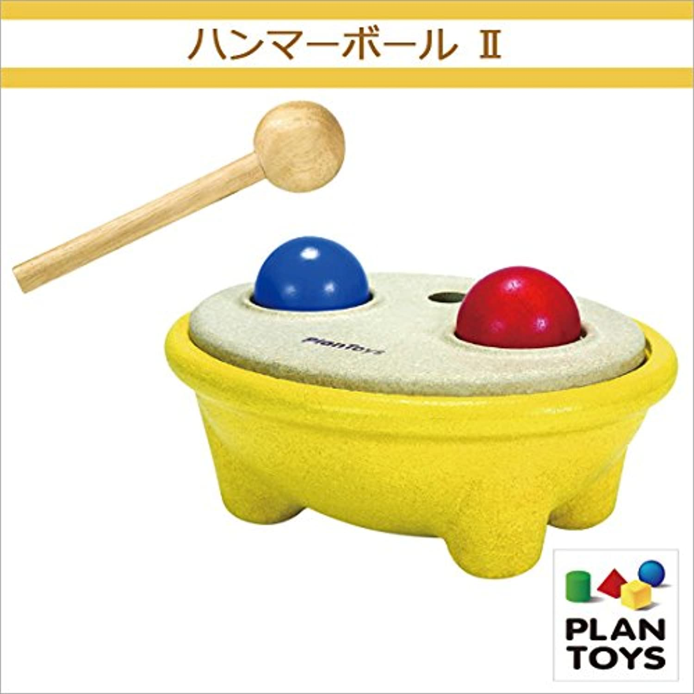 <プラントイ> 木のおもちゃ Plantoys 5606 ハンマーボール2 ハンマーたたき 手先遊び
