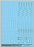 プーズモデリングワークス ベルテクス システムマーキングN1s ダークグレー プラモデル用デカール VSC-N1sDG