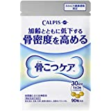 カルピス 骨こつケア 90粒入り 約30日分 骨密度 機能性表示食品 枯草菌 C-3102株 配合 サプリメント