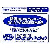 SANYO 空気清浄機フィルター ABC-FKH15