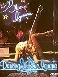 ブルー・イグアナの夜[レンタル落ち][DVD]
