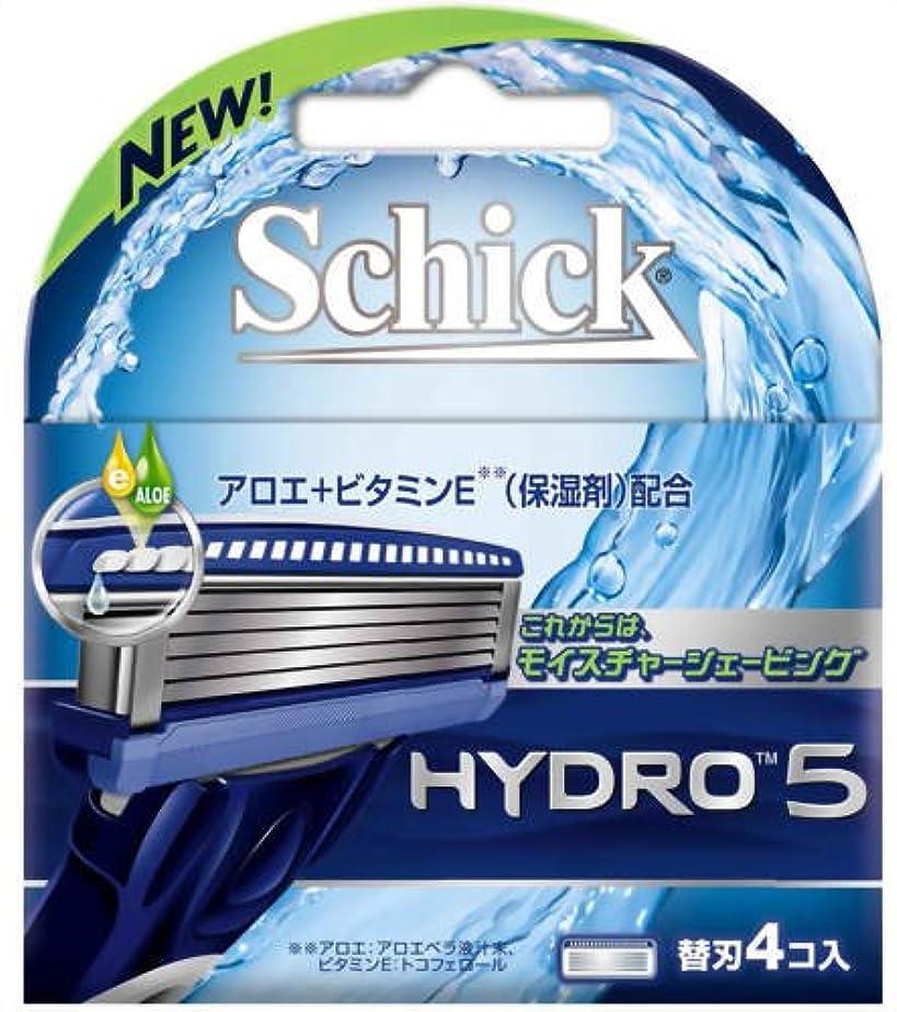 輸血バランスピルシック ハイドロ5 替刃 (4コ入)