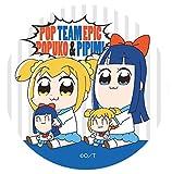 ポプテピピック ポプ子 & ピピ美 ぎゅぎゅっと缶バッチ