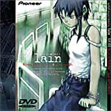 serial experiments lain lif.01 [DVD]