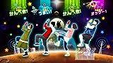 「妖怪ウォッチダンス JUST DANCE(R) スペシャルバージョン」の関連画像