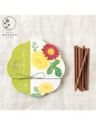 wanoka四季のお香(インセンス)小菊《小菊をイメージした優しい香り》ART LABIncense stick