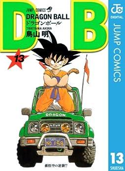 [鳥山明]のDRAGON BALL モノクロ版 13 (ジャンプコミックスDIGITAL)