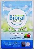 ビオーラルケア 30粒入り 森永 オーラバリア + すんき漬け 由来 乳酸菌入り 口臭 サプリメント
