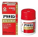 武田薬品工業 アリナミンEXゴールド 45錠