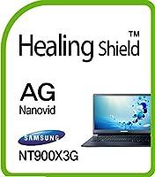 Healingshield スキンシール液晶保護フィルム Anti-Fingerprint Anti-Glare Matte Film for Samsung Laptop Ativbook 9 NT900X3G