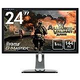 iiyama ゲーミング モニター ディスプレイ GB2488HSU-B3 (24インチ/144Hz/1ms/昇降スタンド付/フルHD/TN/DisplayPort HDMI×2 DVI-D) 【AVA推奨モデル】