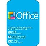 ThinkFree Office |Microsoft Office 2016対応|ダウンロード版