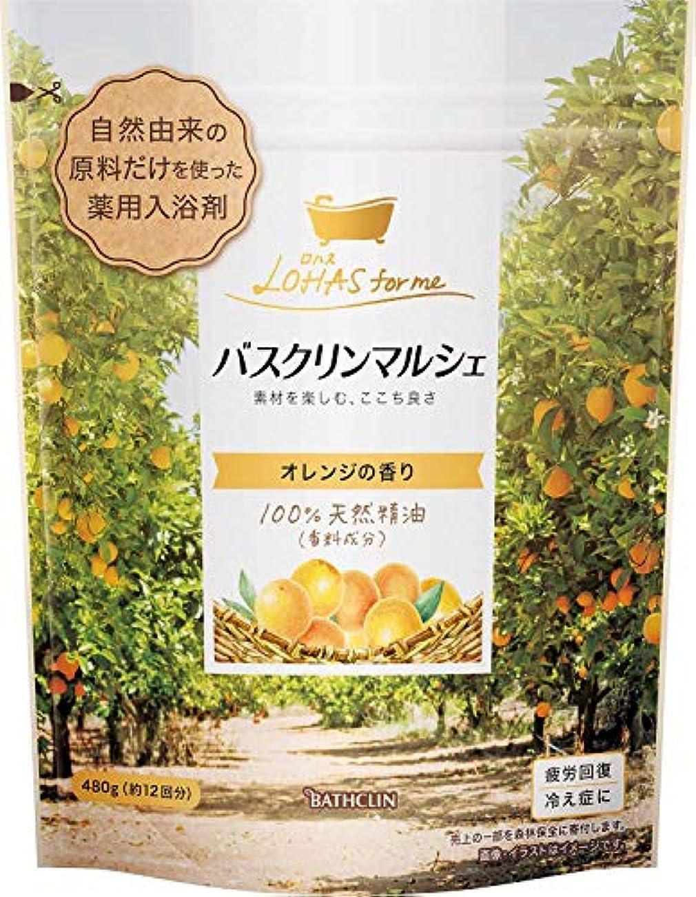 私たち自身杖代わりの【医薬部外品/合成香料無添加】バスクリンマルシェ入浴剤 オレンジの香り480g 自然派ほのかなやさしい香り