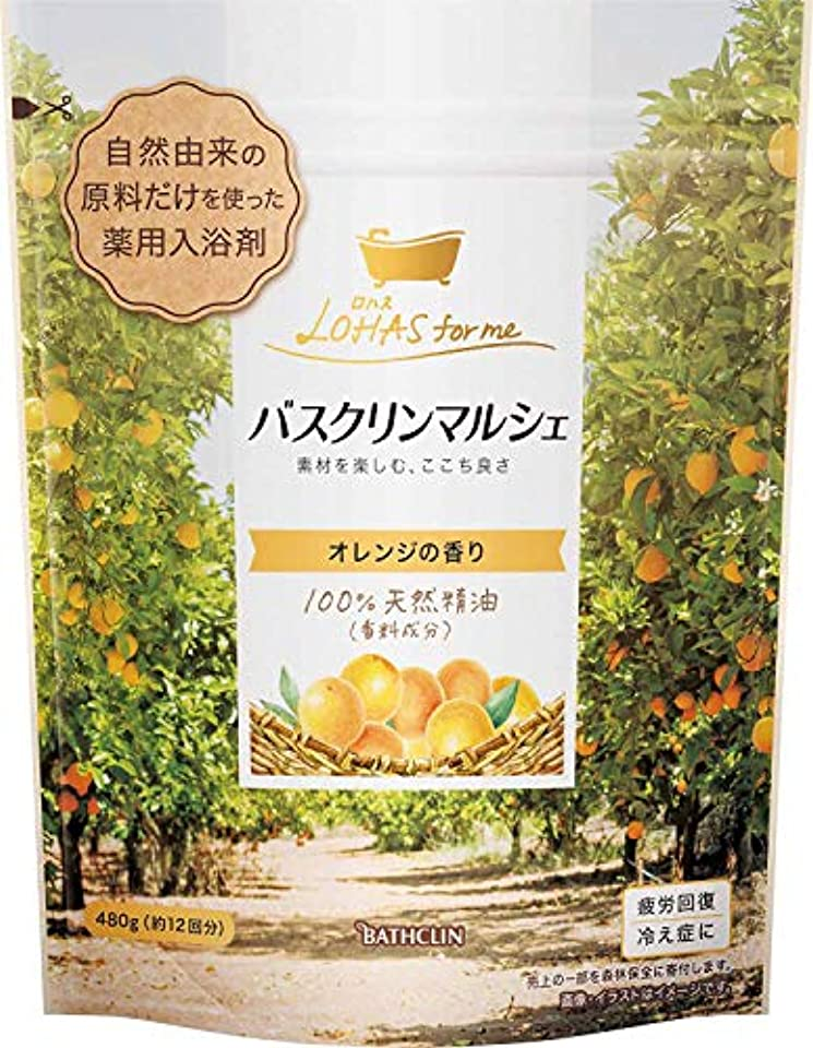 実行監査結晶【医薬部外品/合成香料無添加】バスクリンマルシェ入浴剤 オレンジの香り480g 自然派ほのかなやさしい香り