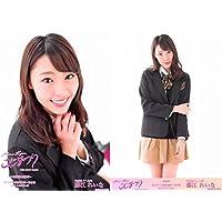 【藤江れいな】 公式生写真 AKB48 こじまつり 前夜祭&感謝祭 ランダム 2種コンプ