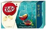 ご当地キットカット ミニ【東京土産】ラムレーズン(12枚入) 地域限定 -ネスレ
