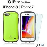 iPhone8 ケース iFace First Class グリーン ガラスフィルム セットアイフォン8 カバー 耐衝撃 アイフォン ブランド アイフェイス iphoneケース simフリー スマホ カバー スマホケース スマートフォン