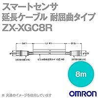 オムロン(OMRON) ZX-XGC8R スマートセンサ レーザ式CCD測長センサ 受光器-コントローラ間用延長ケーブル (耐屈曲タイプ) (8m) NN