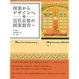 Amazon.co.jp: 岡 並木: 本