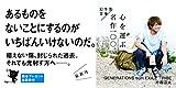 サーカスナイト (幻冬舎文庫) 画像