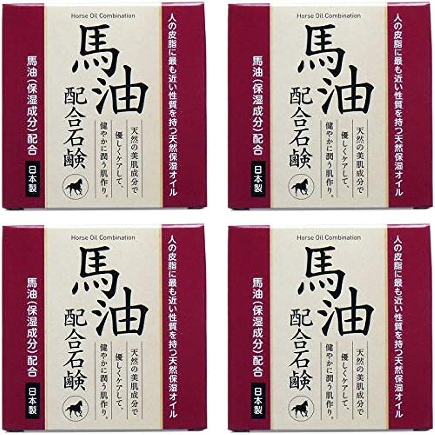 乳剤香水小麦粉【まとめ買い】馬油配合石鹸 80g【×4個】