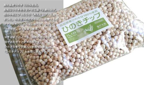 ひのきチップ-お使いの枕が「ひのき枕」に!高知県産100% 2リットル