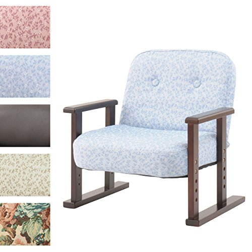 エムール リクライニング 組立不要 高座椅子「こころ」 肘掛け付き 高さ調整 ブルー