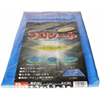 南栄工業 プロシート(ブルーシート)♯3000番 ブルー 1.8m×1.8m