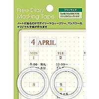 パインブック フリーダイアリー・マスキングテープ M・ハンディー パッケージ:11.5×9×1cm TM00999