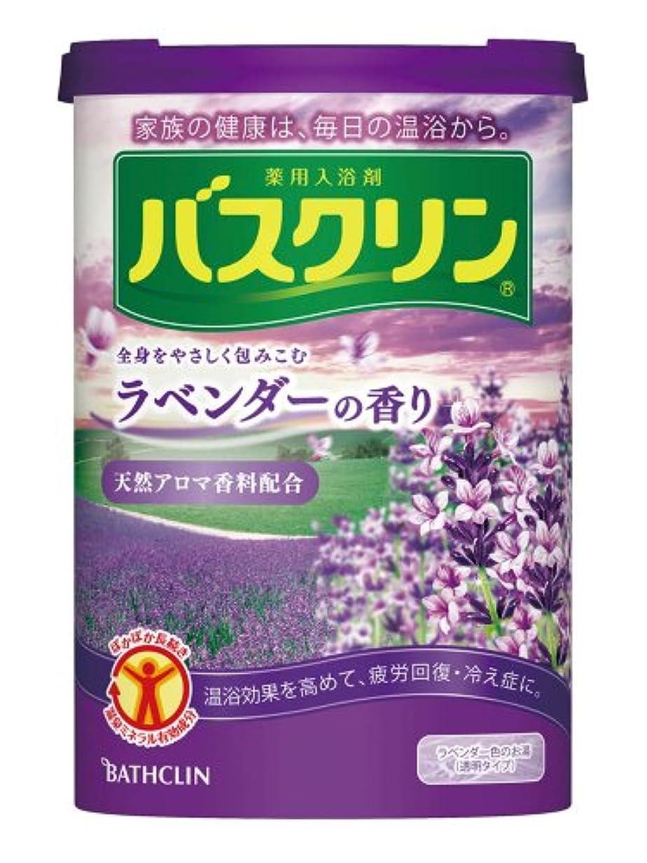 白鳥急流行うバスクリン ラベンダーの香り
