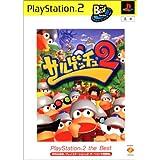 サルゲッチュ2 PlayStation 2 the Best