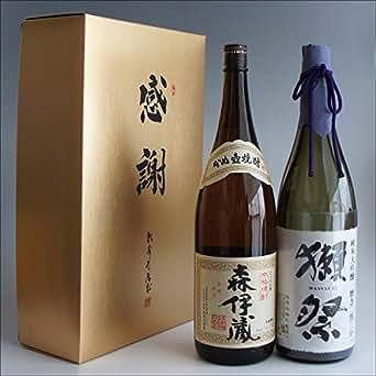 森伊蔵&獺祭 磨き二割三分 飲み比べセット「感謝:金蓋紙箱入り 1800ml用」