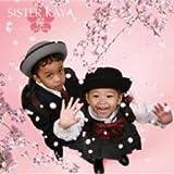 桜~Complete Japanesque Reggae~