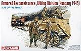 プラッツ 1/35 第二次世界大戦 ドイツ武装親衛隊 第5SS装甲師団 ヴィーキング 偵察部隊 プラモデル DR6131