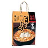 久保田麺業 箱入り手提げほうとう 720g