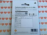 PlayStation Vita 専用 メモリーカード 32GBの画像