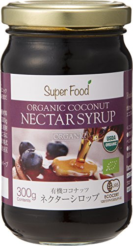 JAS有機認定オーガニック ココナッツ ネクター シロップ 300g (USDA EURO Certified Organic Coconut Nectar Syrup)