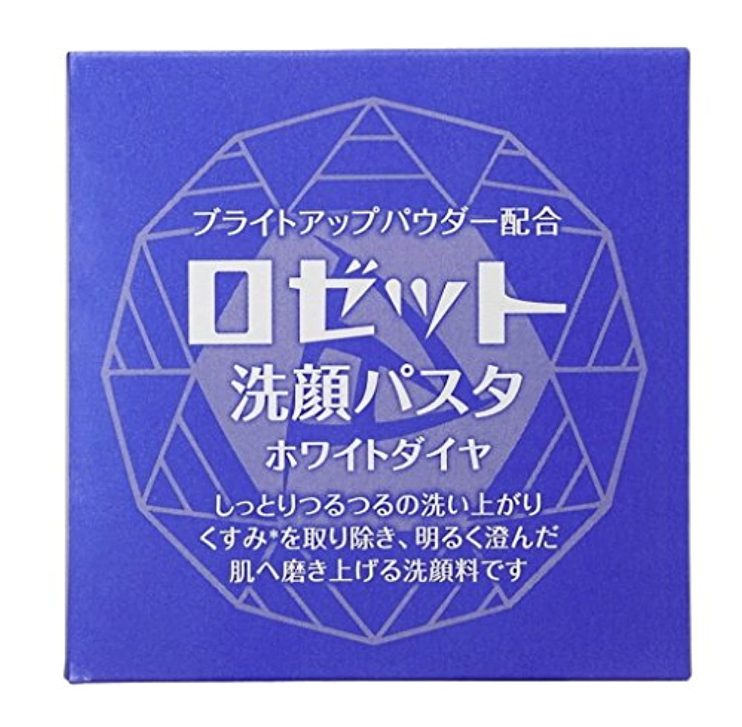 長椅子感覚ピッチロゼット洗顔パスタ ホワイトダイヤ × 72個セット