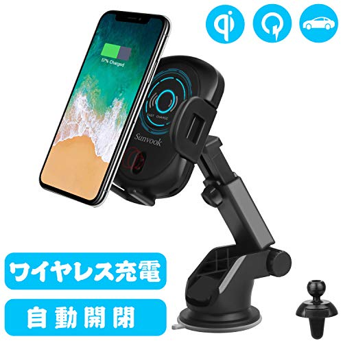 Sunvook Qiワイヤレス充電器 車載ホルダー スマホ 赤外線センサーによる自動開閉 GPS測位功能 10W/7.5W 急速ワイヤレス充電車載スタンド スマートフォンホルダー エアコン吹き出し口&吸盤式両用 360度回転 iPhone 8/8 Plus/X Galaxy Note 8/S8/S8+/S7/S6 Edge+/Note 5 に対応 日本語取扱説明書