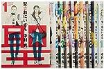 聖☆おにいさん コミック 1-10巻セット (モーニングKC)